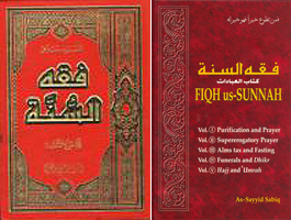 Saabiq: Fiqh-us-Sunnah (The Book on Acts of Worship)