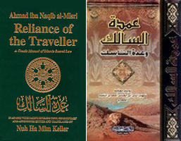 al-Misri: Umdat al-Salik (Reliance of the Traveller)